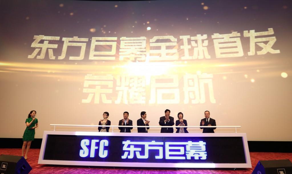 Shanghai-Film-Art-Center-celebrates-installation-of-Christie-laser-digital-projector-lr
